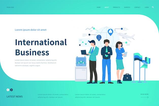 国際ビジネスのwebページテンプレート。ウェブサイトのモダンなイラストのコンセプトです。