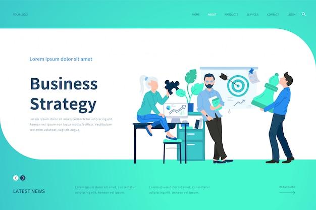ビジネス戦略のwebページテンプレート。ウェブサイトのモダンなイラストのコンセプトです。