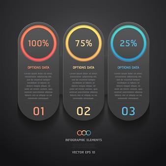 モダンな黒のインフォグラフィック。ワークフローのレイアウト、図、webデザイン、番号のオプション。