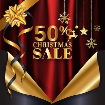 レッドゴールドクリスマスセールのバナーの背景ポスターのポスターのカールのデザイン、コピースペースとweb。
