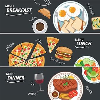 朝食、ランチ、ディナーのwebバナーのセット