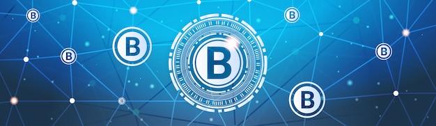 ビットコインマネークリプト通貨コンセプト現代のweb支払い技術水平方向のバナー