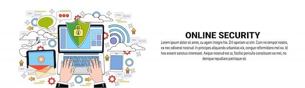 オンラインセキュリティwebバナーのテンプレートデータ保護技術の概念