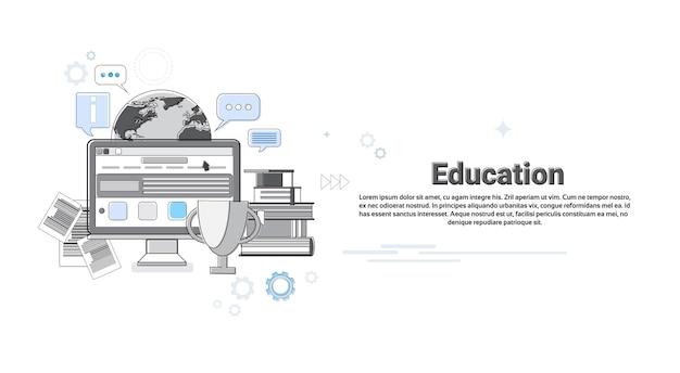 教育オンライン学習webバナーのベクトル図