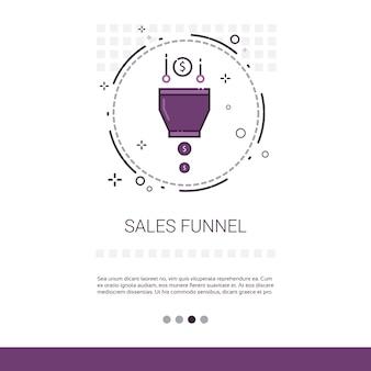 販売ファンネル分析コンセプト財務データwebバナー