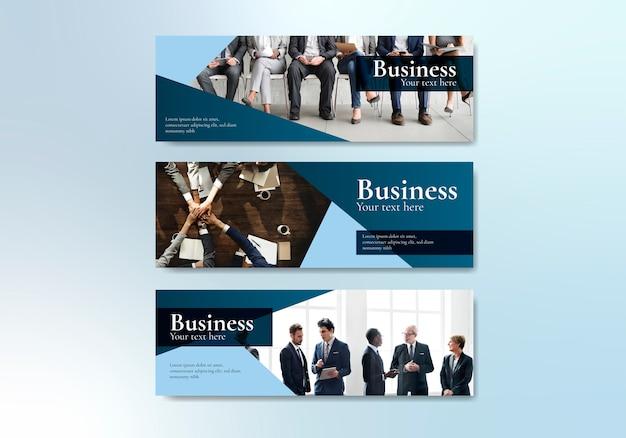 ビジネスwebページテンプレート
