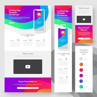 新しいアプリ起動webサイトのランディングページテンプレート