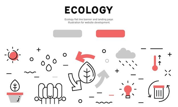 エコロジーwebインフォグラフィック