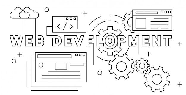 Web開発図