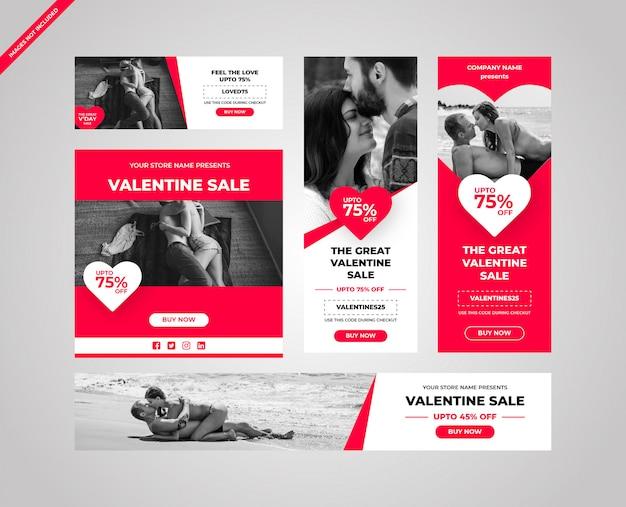 Web用のかわいいピンクのバレンタインデーの広告