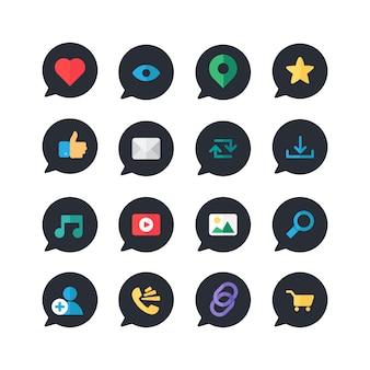 ブログやソーシャルネットワーク用のwebオンラインアイコン