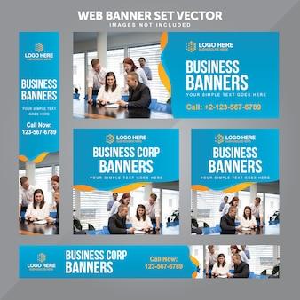 ビジネスwebバナーセットベクトルの背景テンプレート