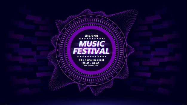 紫色のテーマで音楽祭のweb画面の背景。