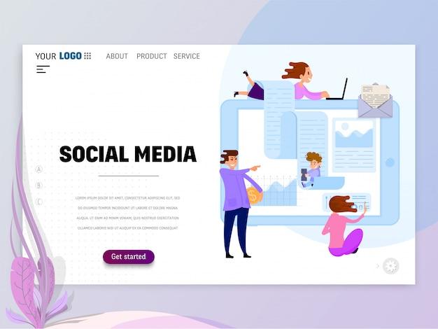 Webサイトまたはランディングページのソーシャルメディアホームページテンプレート。