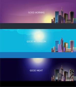 Webデザインのためのベクトル現代都市風景のベクトルの背景。街のスカイラインのイラスト。水平都市景観