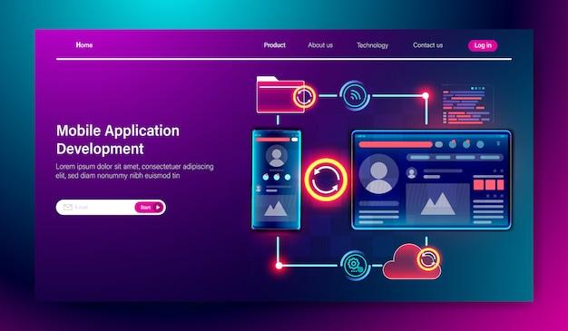 モバイルアプリケーション開発とweb開発