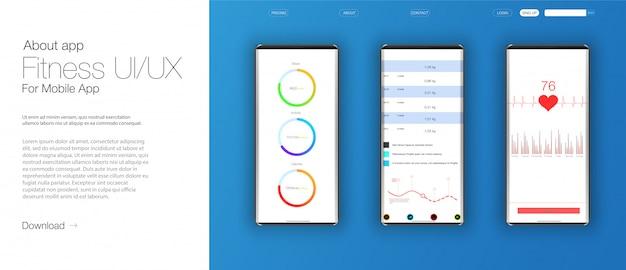 モバイルアプリケーションのフィットネスインターフェイスのデザイン。ベクターwebデザインとモバイルテンプレート。