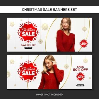 Webのクリスマス水平ファッション販売バナーセット