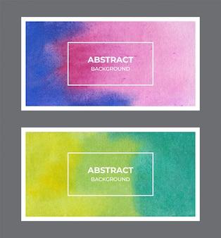 抽象的な水彩テクスチャwebバナー背景コレクション