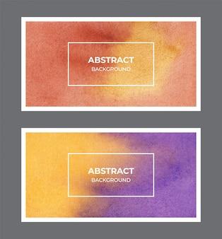 抽象的な水彩webバナー背景コレクション