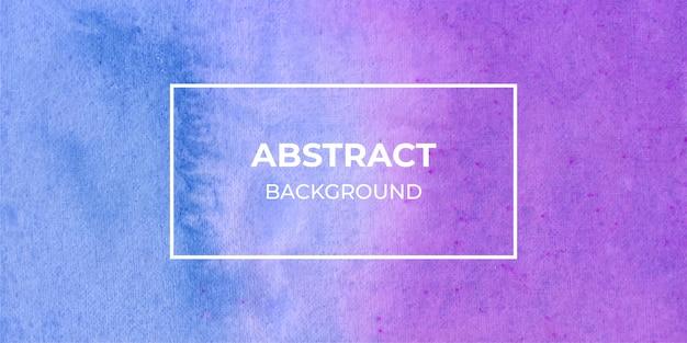 紫と青の水彩webバナーテクスチャ背景