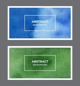 青と緑の水彩webバナー背景コレクション