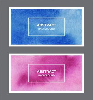青とピンクの水彩webバナー背景コレクション