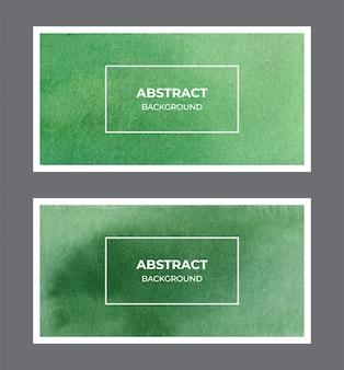 緑の水彩webバナー背景コレクション