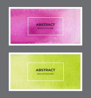 ピンクとグリーンの水彩webバナー背景コレクション