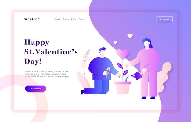 バレンタインデーのwebバナーイラスト