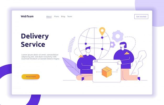 ベクトル配達サービスデザインコンセプトwebバナー