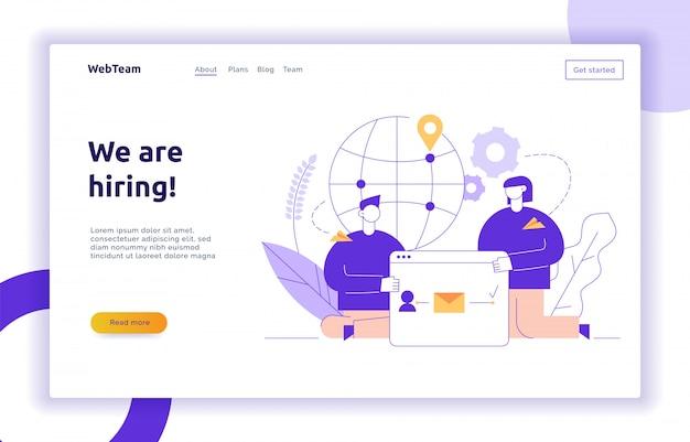 ベクトルチームワークとビジネス戦略のwebページのバナー
