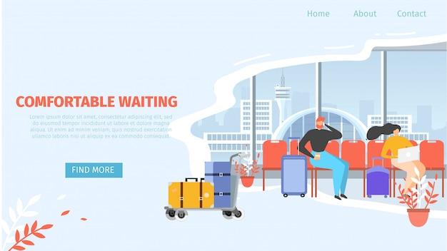 空港の快適な待合室ベクトルwebバナー