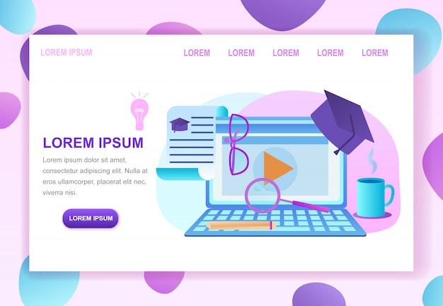 オンライン教育コースサービスwebページテンプレート