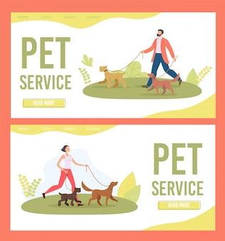 犬の散歩、ペットサービスフラットwebバナー