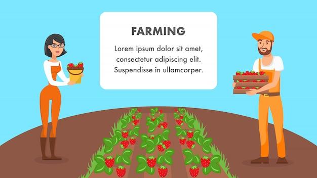 テキストスペースを持つ農業webバナーベクトルテンプレート
