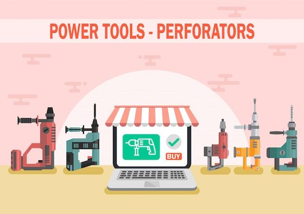 電動工具オンラインショップフラットベクターwebバナー