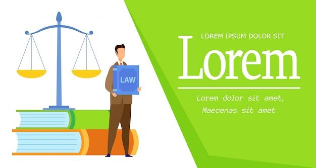 法科学学位webバナーベクトルテンプレート