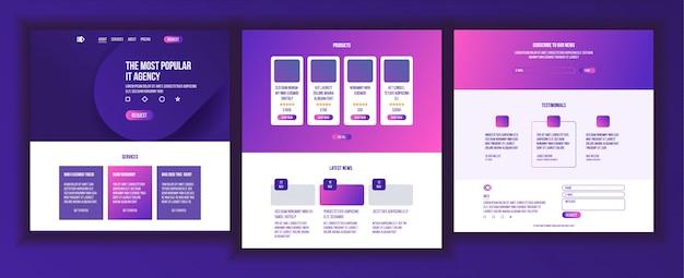 Webページデザイン