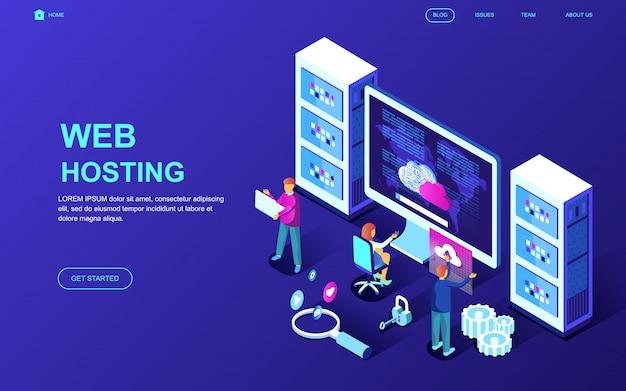 Webホスティングの現代フラットデザインアイソメトリックコンセプト