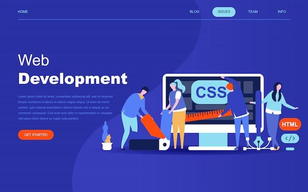 Web開発のモダンなフラットデザインのコンセプト