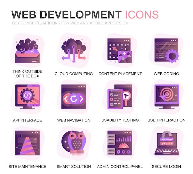 モダンセットwebデザインと開発グラデーションフラットアイコン
