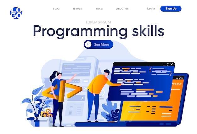 プログラミングスキルフラットランディングページ。開発者チームは、コンピューターアプリケーションの図を作成、テスト、およびプログラミングします。人のキャラクターを持つソフトウェア開発のwebページの構成。