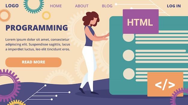 女性プログラマーがサイトのwebインターフェイスプロジェクトを作成