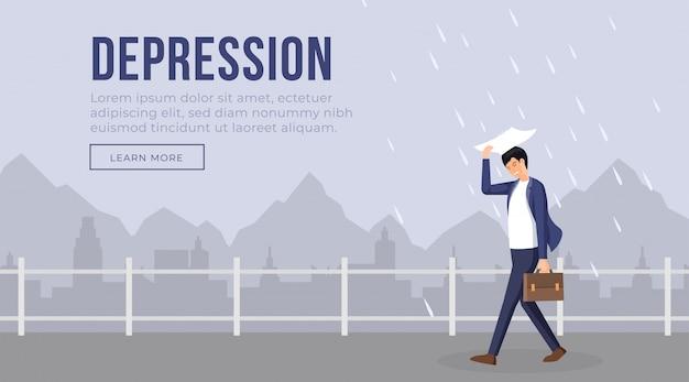 うつ病のランディングページテンプレートの図。雨が降っている間歩く機嫌の悪いビジネスマン文字。悲観的な街の風景、強調した男、不安問題webページフラットデザイン
