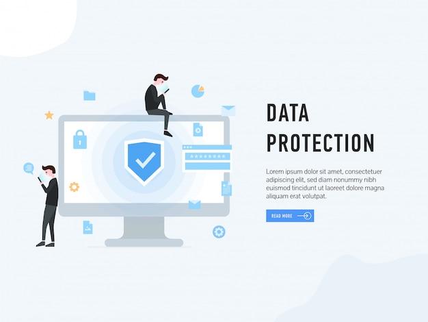 データ保護ランディングwebページ
