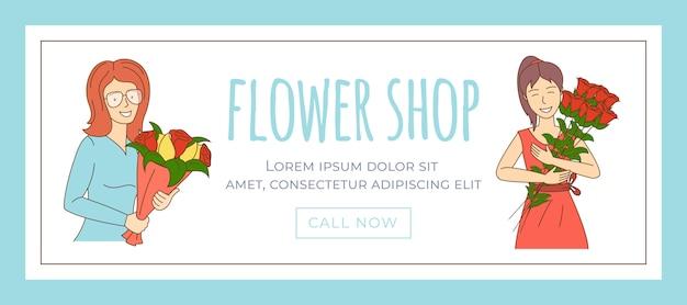 テキストスペースを持つフラワーショップバナーテンプレート。花の日、販売、割引、女性の日のwebページのコンセプト。