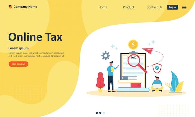Webランディングページのオンライン納税