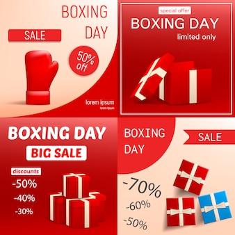 ボクシングデーセールバナーセット。 webデザインの設定ボクシングデーセールベクトルバナーのリアルなイラスト