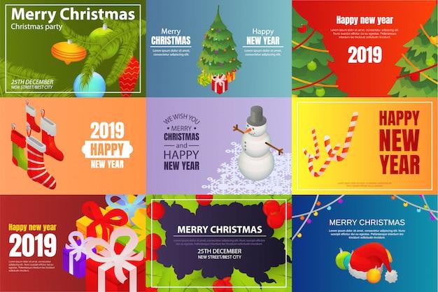 クリスマスパーティーのバナーを設定します。 webデザインのためのクリスマスパーティーベクトルバナーの等尺性セット